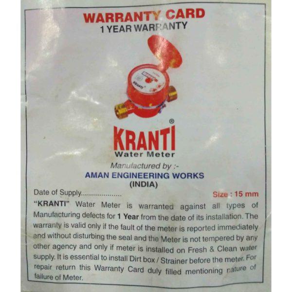 Kranti-SJ-7.jpg